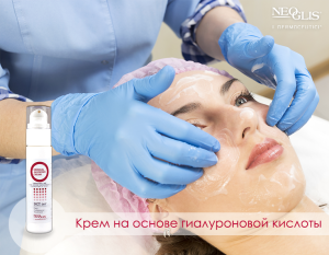 EXENZIAL JALURONIC CREAM модуль