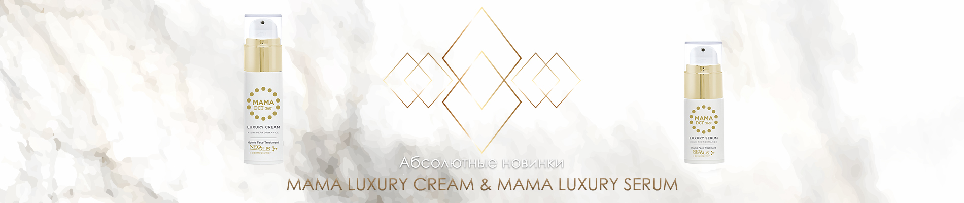 MAMA-LUXURY-CREAM-MAMA-LUXURY-SERUM